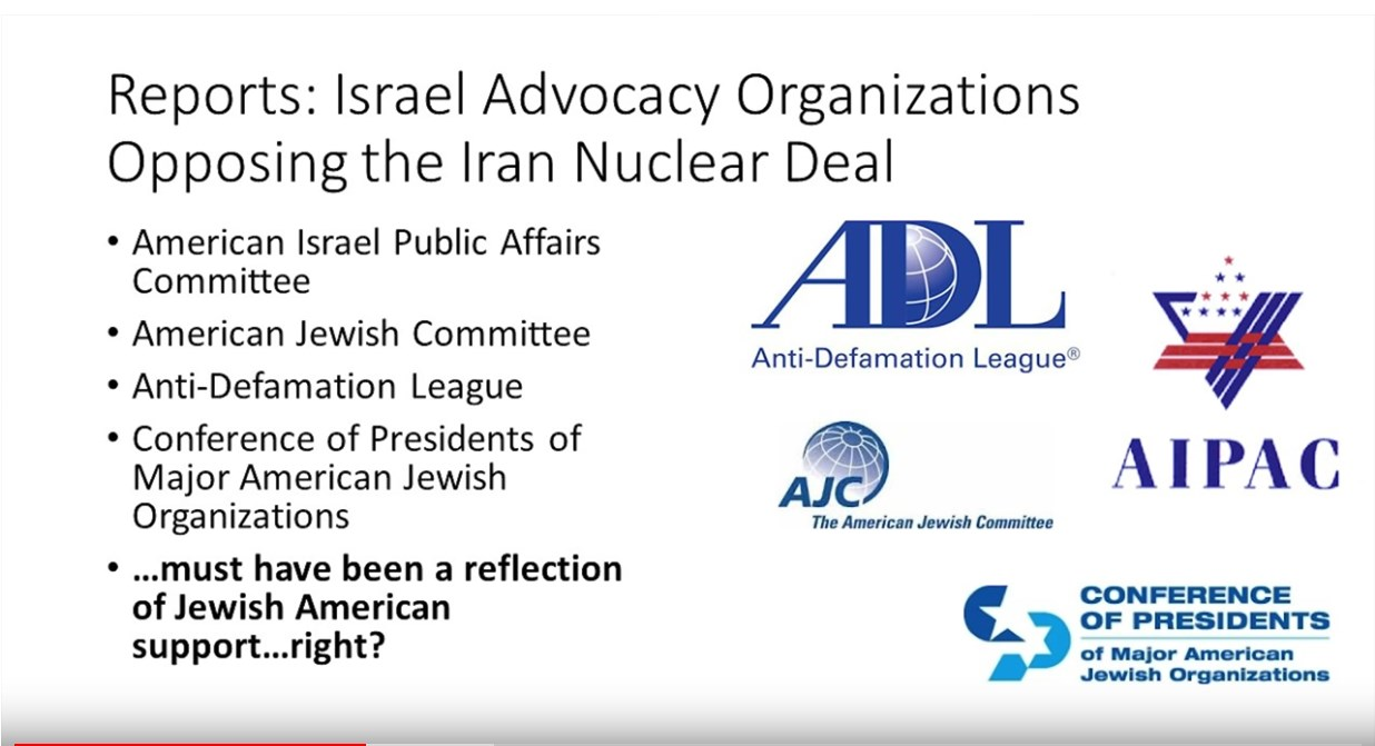 Screenshot 1aipac 1