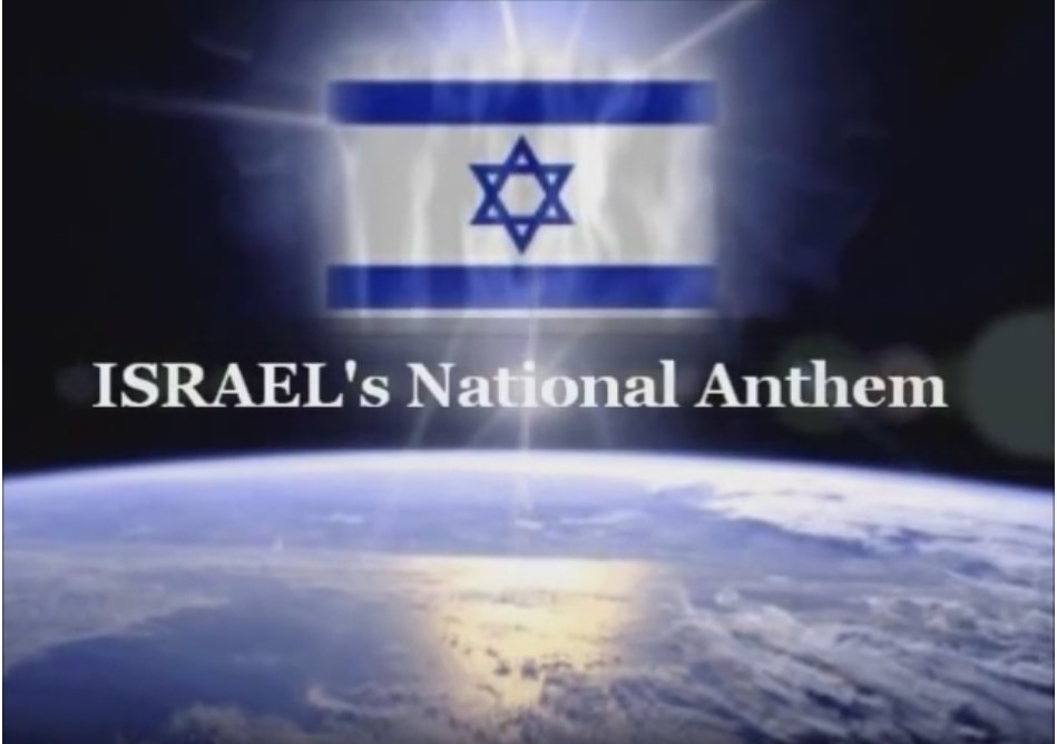 Screenshot 1israel national anthem