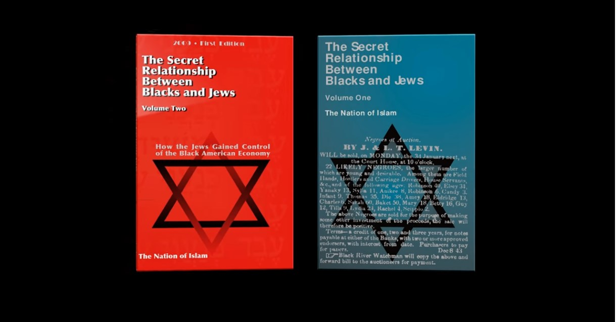 Screenshot 1jew books