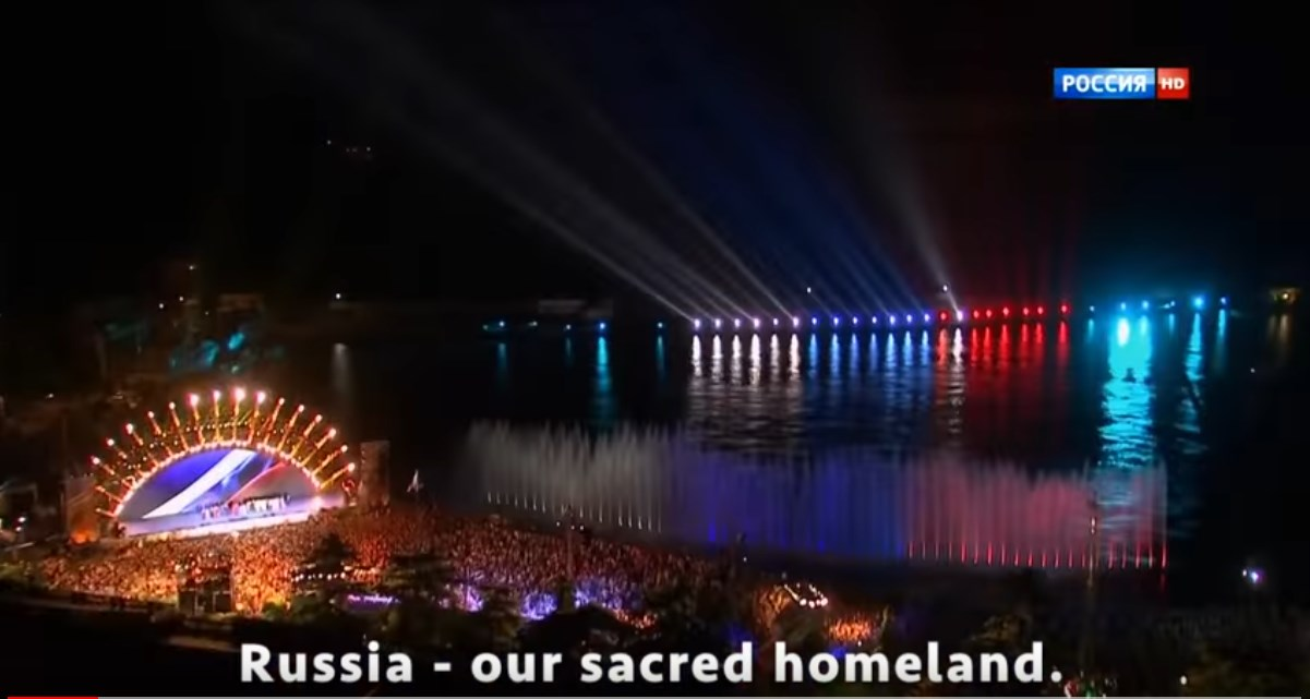 Screenshot 1russia my land
