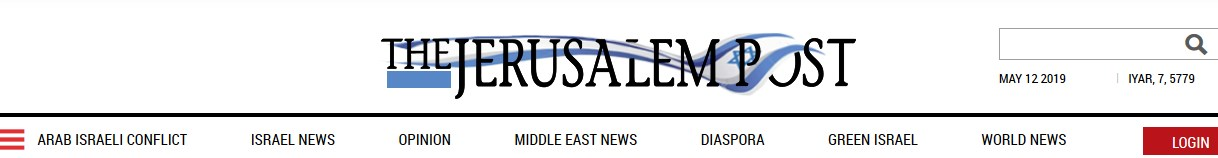 Screenshot 1the jerusalem post