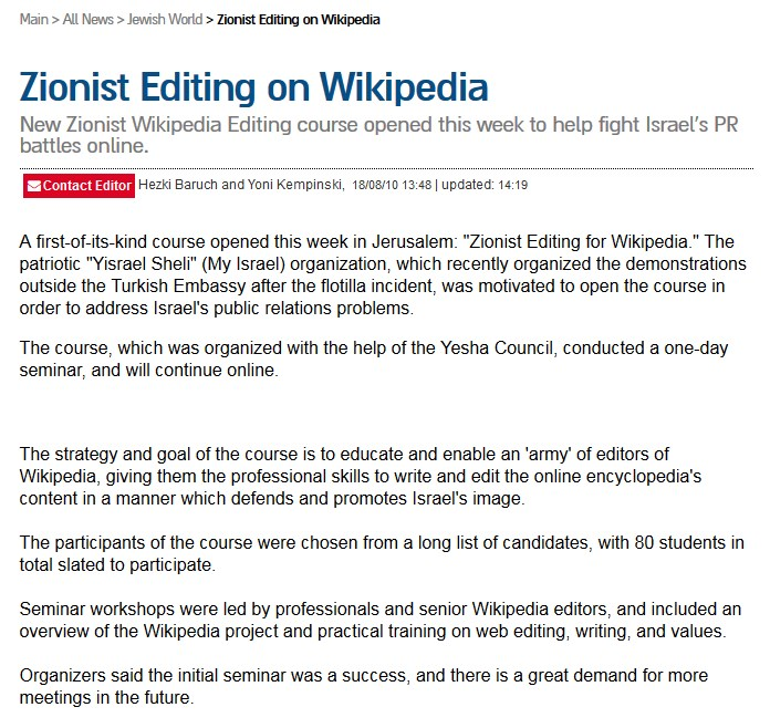 Screenshot 1zionist editing course
