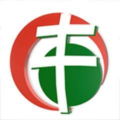 Jobbik Party Logo