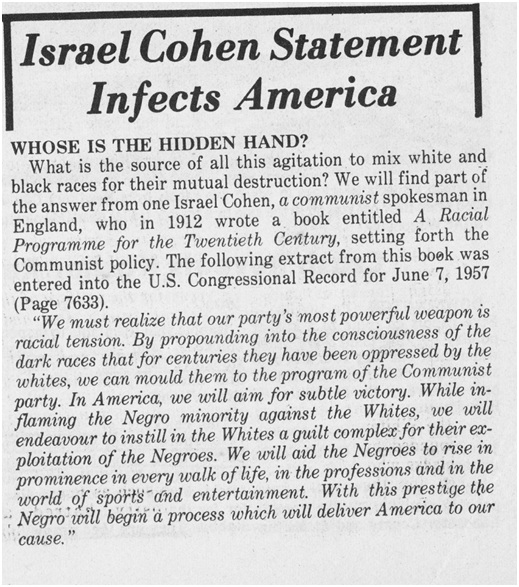 Israel cohen statement infects america