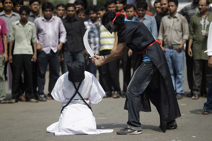Sharia Beheading