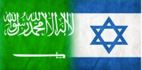 Rothschilds Created Israel & Saudi Arabia