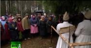 The Last European Pagans