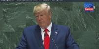 Trump's Anti-New World Order Speech