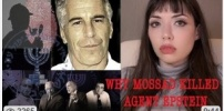 Who KILLED JEFFREY EPSTEIN ?