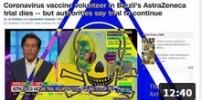 Death of the Vaccine Volunteers