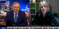 New Zealand Globalist Run