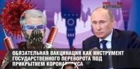 Russia Globalist Run Update 2.
