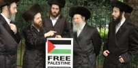 Jews Fighting For Our Rights. Update 2
