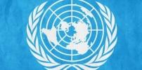 New World Order Globalist. Update 3