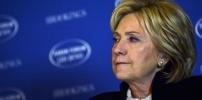 Hillary Clinton U.S. Pesidential Candidate