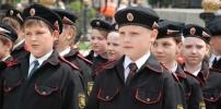 European Cossack  Communities