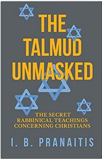 Screenshot 1talmud un mask