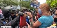 Antifa Declares War