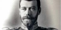 The Russian Tsar