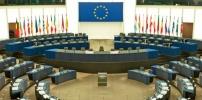 ( EEC) European Economic Community & European Jewish Congress