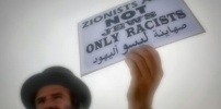 Jewish Religious Beliefs, Communism, Race and Zionism